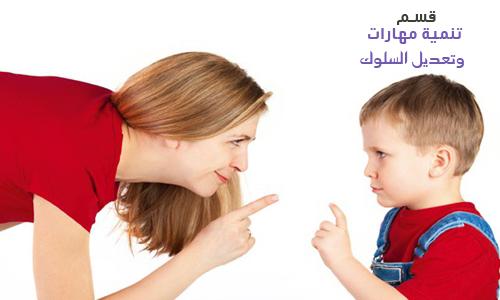 قسم رياض الأطفال تخصص تعديل سلوك وتنمية مهارات